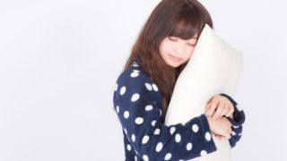 寝つき改善